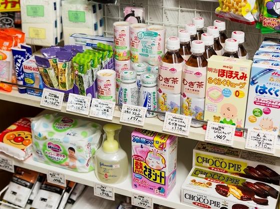おみやげ処「玉手箱」にて赤ちゃん用品の販売もあり。