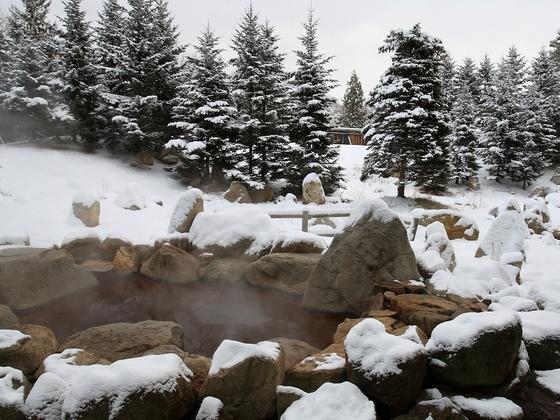 冬の庭園露天風呂