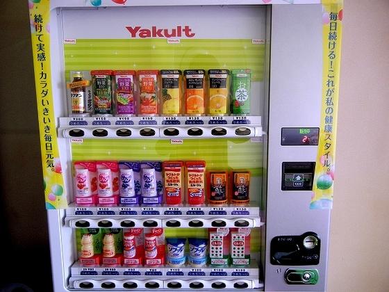 ヤクルトの自動販売機が設置してございます。
