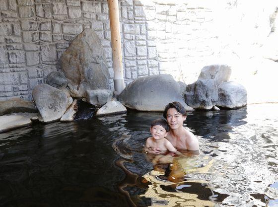 露天風呂でゆったりお寛ぎいただけます