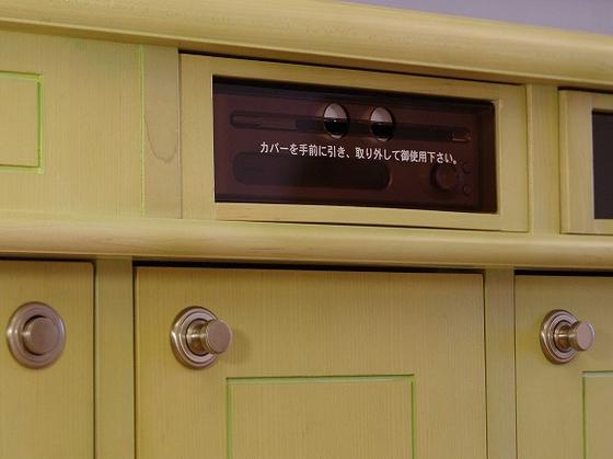 プッシュボタン式の扉や保護カバーなど、いたずら防止の工夫が!