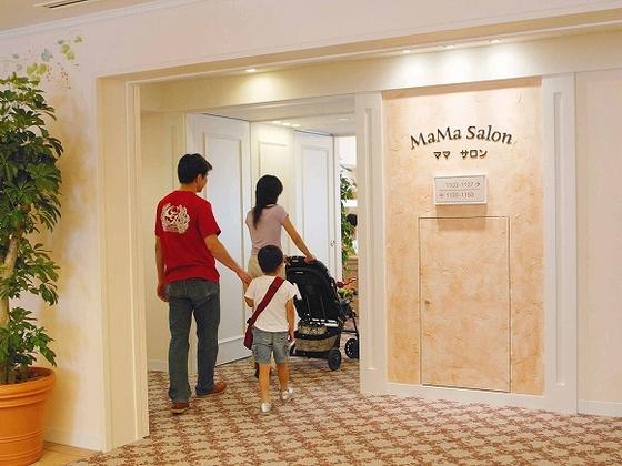 エレベーターで直接、11F「ママサロン」までお越しください