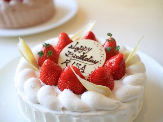 事前予約でケーキ注文可能。お誕生日やお祝いにご利用ください