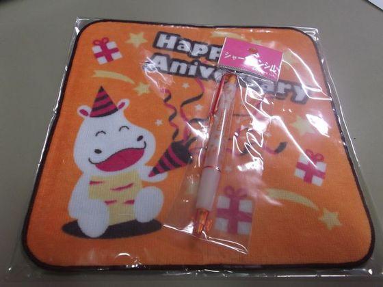 記念日、誕生日にはホテルオリジナルグッズをプレゼント☆