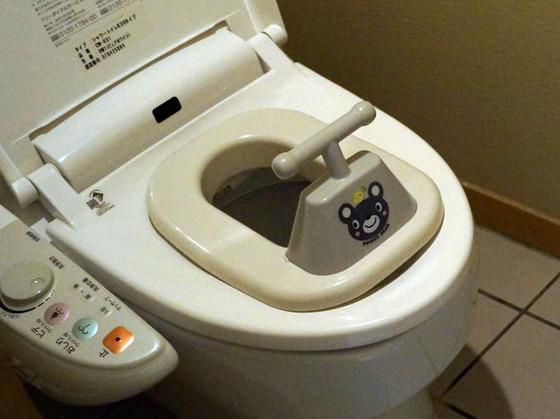トイレトレーニング中のお子様に補助便座貸出します。