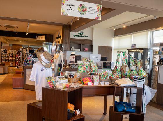 カヌチャリアンショップの店内イメージ