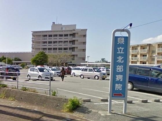 小児科のある緊急時受入病院「沖縄県立北部病院」まで車で30分