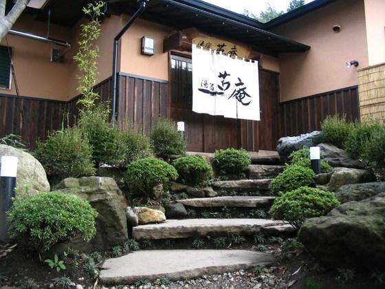 那須の自然がいっぱいです。