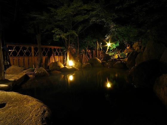 仙人風呂(小)。仙人風呂の大と小は男女日替わりです。