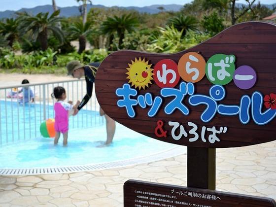 ビーチのそばにはお子様用プールも(3月下旬~10月末)