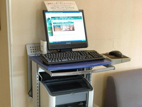 ロビーのパソコンでは、無料でインターネットをご利用いただけます。