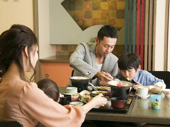 ご家族だけの空間で、ゆっくりとお食事をお楽しみ下さい。