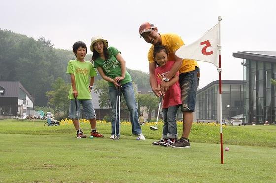 高原リゾートならではのアクティビティ「パターゴルフ」