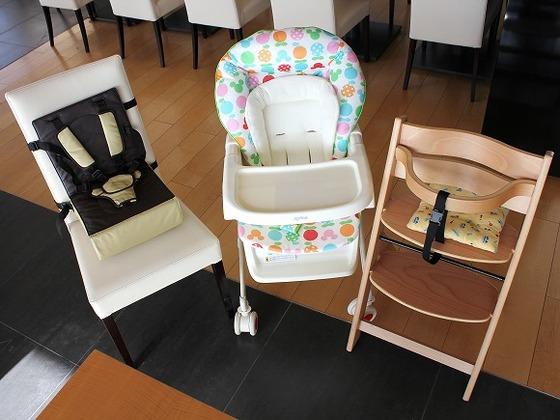 レストランでは、お子様に合わせた椅子をご用意