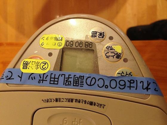 常時60°に設定された調乳用のポット