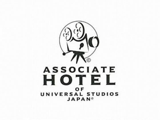 ユニバーサル・スタジオ・ジャパン®のアソシエイトホテルです<br/>© & ® Universal Studios. <br/> CR14-2634
