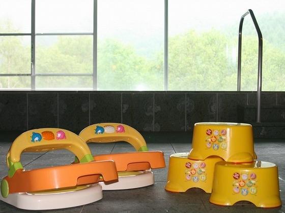 ホテル棟大浴場には「ベビー用バスチェア」、ベビーソープを設置
