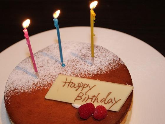 記念日やお誕生日にケーキをご用意いたします(要事前予約別途有料)