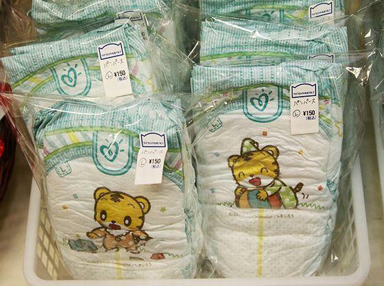 スーベニアショップでは紙おむつも販売しております。(マミーポコパンツ・パンパース)