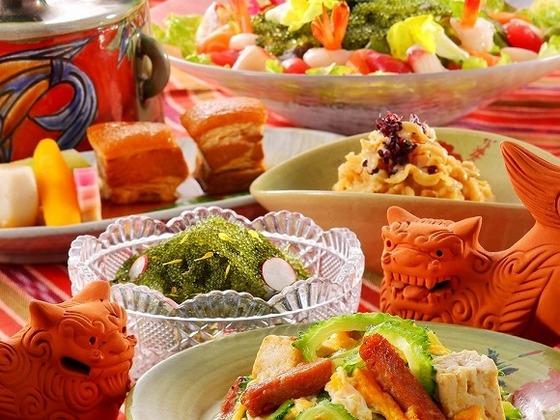沖縄と言ったら~のお料理と中国料理と色々選べてお得