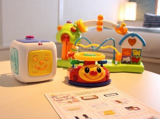 幼児用の貸出おもちゃをご用意しております