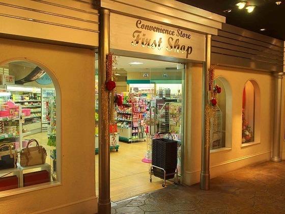 紙おむつ、粉ミルク、離乳食など各種ベビーグッズやおやつなど種類豊富な売店。