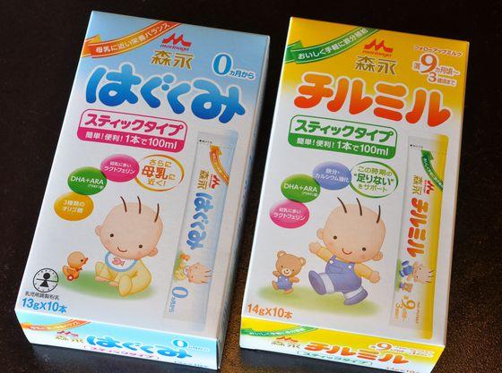 粉ミルクは売店にて販売しております