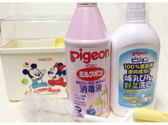 無料貸出:哺乳瓶洗浄用品