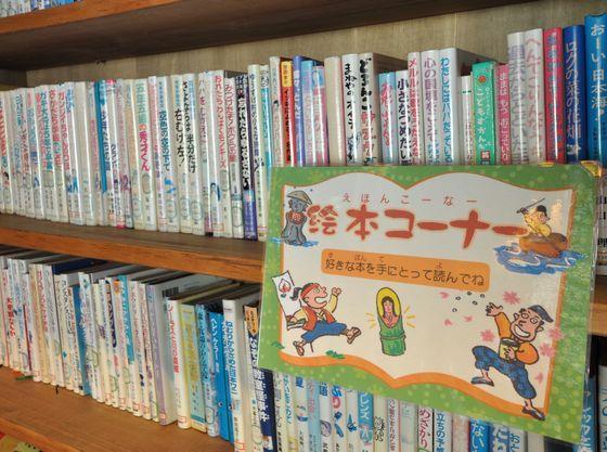たくさんの絵本や本をご用意しております