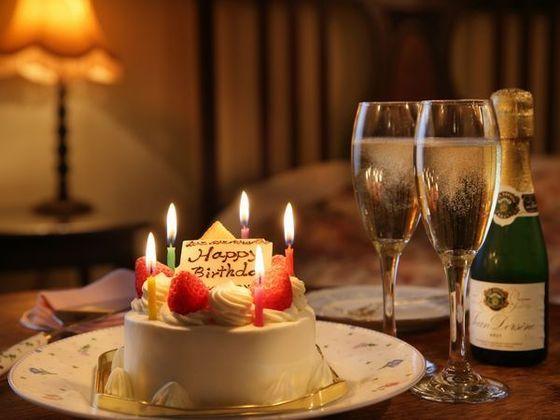 記念日にはケーキでお祝いしては如何でしょうか(オプション)