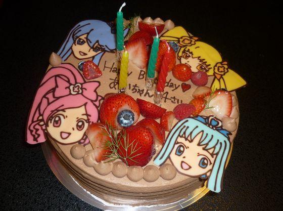 キャラクターのチョコを乗せたケーキや花束等、サプライズの準備もお手伝いできます。