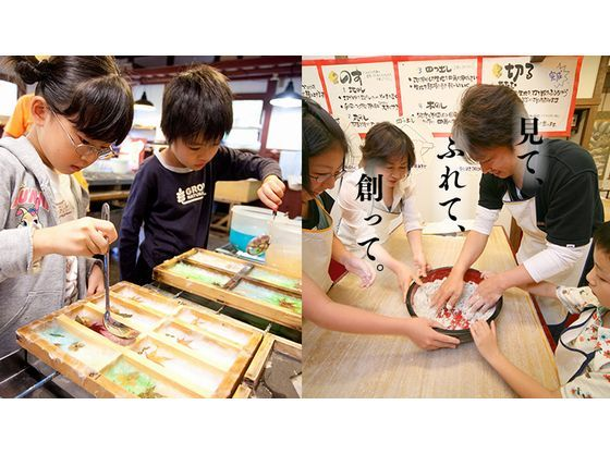 加賀伝統文化体験村「ゆのくに森」車15分