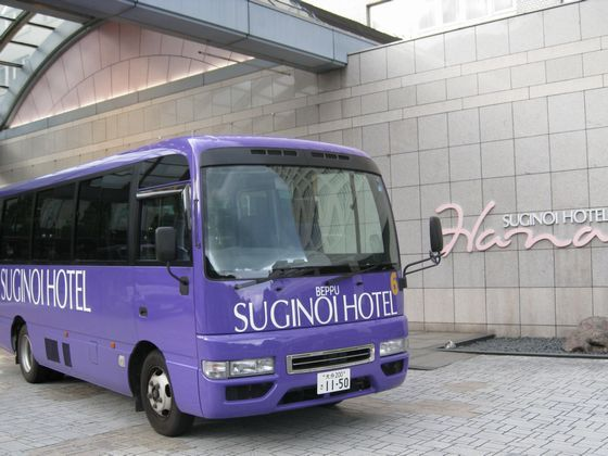 館内循環無料シャトルバスで、広大な敷地の移動も楽々♪