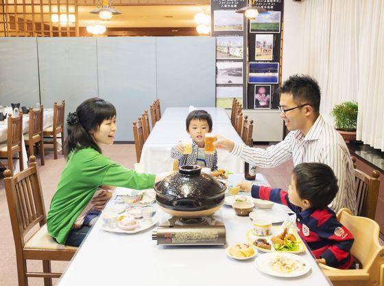 ご家族みんなで楽しい時間をお過ごしください。
