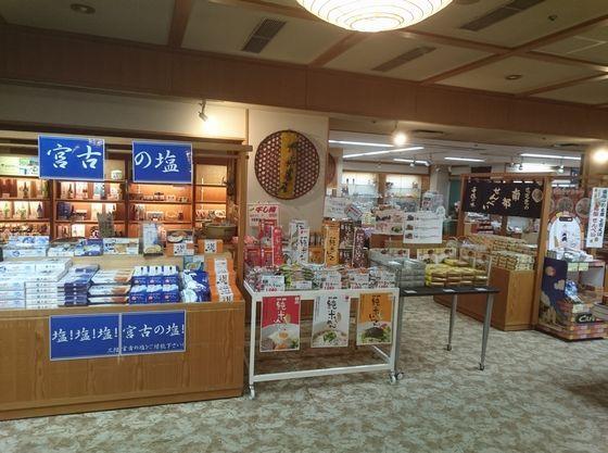 売店では、岩手・盛岡のお土産を取り揃えてお待ちしております