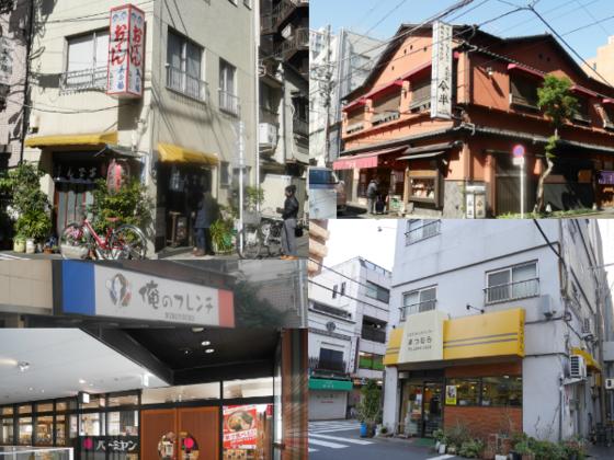 徒歩圏内にファミレスから有名老舗、TVによく出るお店まで多数