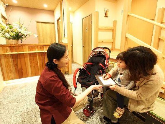 フレンドリーなスタッフが皆様の東京滞在をサポートします
