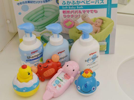お風呂グッズも充実。赤ちゃんの入浴をサポートします!