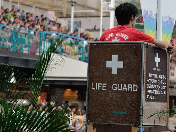 パーク内は監視員が常駐。皆様の安心・安全を見守ります。