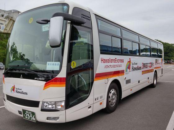 毎日運行!ご宿泊者専用無料送迎バス