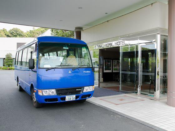 最寄りの駅からの定期送迎バス (時間制・要予約)