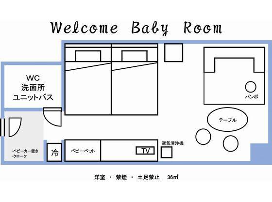 広々とした洋室は全面ハイハイできる安心ルーム