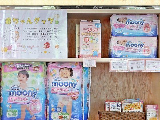 離乳食、ベビー用品の心配もなし!フロントにて販売中。