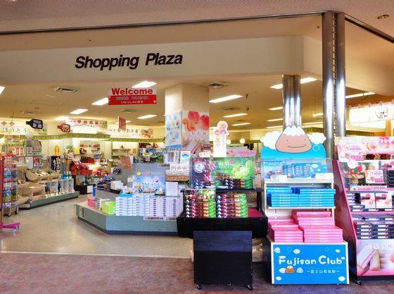 ショッピングプラザではベビー用品もご用意しております。