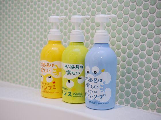 シャンプー・リンス・ボディーソープは高知県内で作られているゆずを使用したカラダにも髪にも優しいもの。