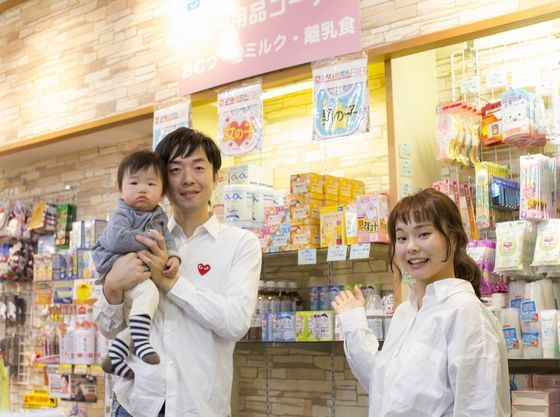 売店では赤ちゃん備品も販売しているので安心