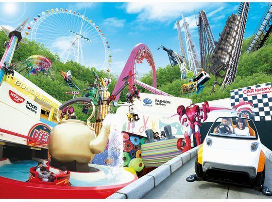 【よみうりランド】夏は プール、冬はイルミネーションなど、一年中楽しめる遊園地(電車・バスで90分)