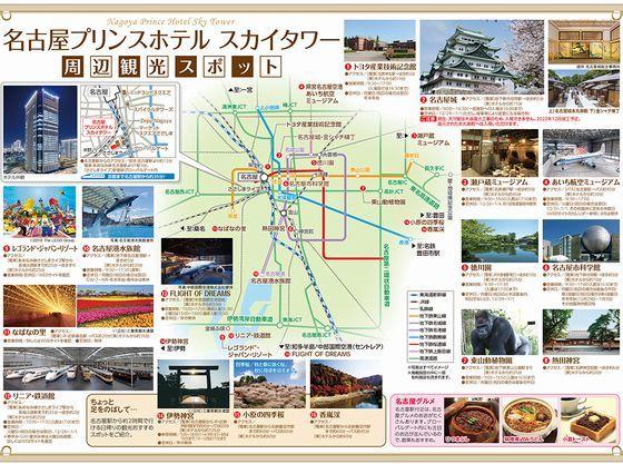 名古屋はお子さま向けの観光施設が充実。