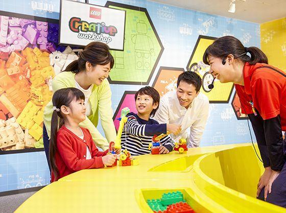 小さなお子さまも体験できるビルディング体験(2019/09/30まで)