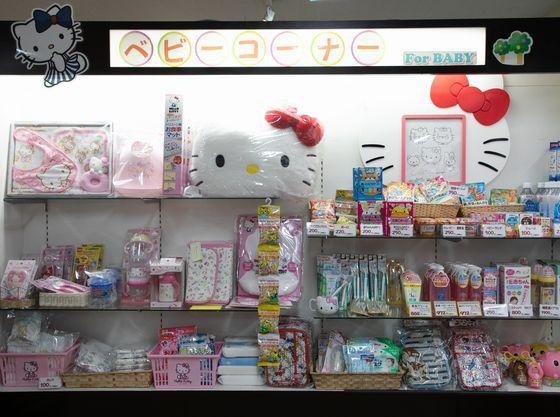 1Fショッピングプラザに充実のベビーコーナー